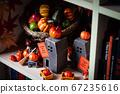 Pumpkin Street Halloween Party 67235616