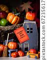 Pumpkin Street Halloween Party 67235617
