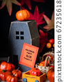 Pumpkin Street Halloween Party 67235618