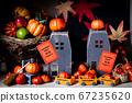Pumpkin Street Halloween Party 67235620