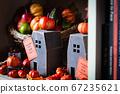 Pumpkin Street Halloween Party 67235621
