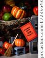 Pumpkin Street Halloween Party 67235643