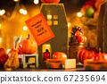 Pumpkin Street Halloween Party 67235694