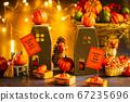 Pumpkin Street Halloween Party 67235696