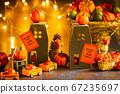 Pumpkin Street Halloween Party 67235697