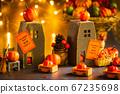 Pumpkin Street Halloween Party 67235698