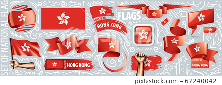 Vector set of the national flag of Hong Kong in various creative designs 67240042
