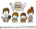 요리를하는 가족 67245804