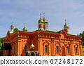Makaryevskaya church on the territory of the Holy Vvedensky Makaryevsky Zhabyn Monastery, summer 67248172