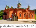 The Holy Well and the Makaryevskaya Church on the territory of the Holy Vvedensky Makaryevsky Zhabyn Monastery, summer 67248173