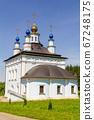 Vvedensky church on the territory of the Holy Vvedensky Makaryevsky Zhabyn Monastery, summer, axonometry. 67248175