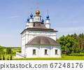 Vvedensky church on the territory of the Holy Vvedensky Makaryevsky Zhabyn Monastery, summer, front view. 67248176