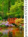 Japanese garden, Park Clingendael, The Hague, Netherlands 67256113