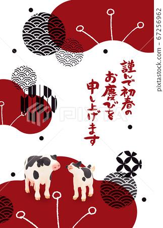 2021年日本新年賀卡設計日本圖案和牛黏土娃娃 67256962