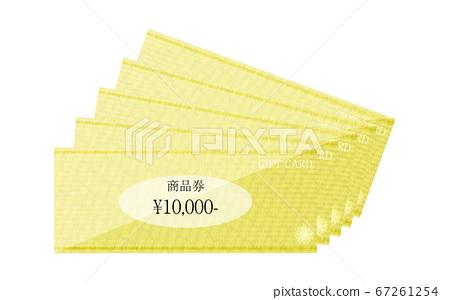 一張黃色禮品券的例證,愛好者型例證也corel凹道例證向量。 67261254