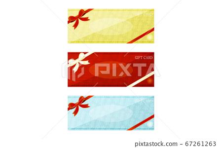 黃色,紅色和藍色禮品券的例證與包裹絲帶的。 67261263