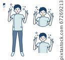 simple nurse man_Peace-sign 67269213