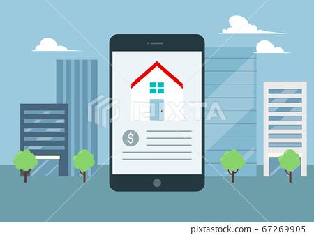 房地產交易申請 67269905
