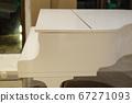 白鋼琴 67271093