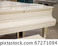 白鋼琴 67271094