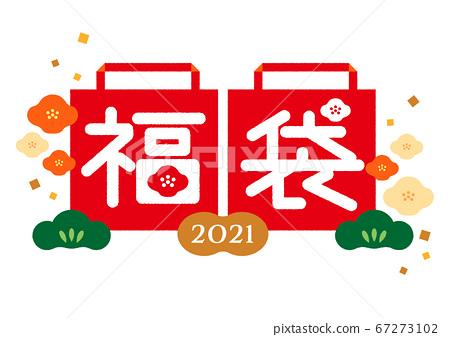 新年幸運袋的插圖 67273102