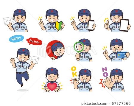 郵局男子的變化插圖 67277366