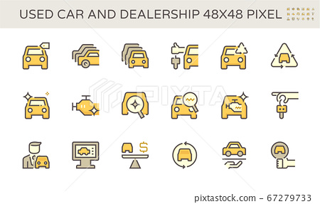 Used car and dealership vector icon set design, 67279733