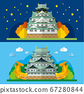 Japanese castle illustrations of Osaka Castle and Nagoya Castle 67280844