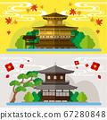 Material illustrations of Japanese temples Kinkakuji and Ginkakuji 67280848