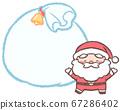 만세를하는 산타 클로스 가방 67286402