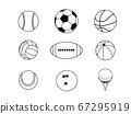 各种球的图标说明 67295919
