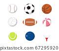 各种球的插图 67295920