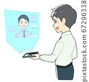商人談手機的虛擬功能 67296338
