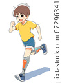 男孩用他的假肢快樂地奔跑 67296341