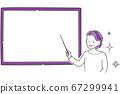 그린 1color 수석 파마를 한 여성 발표 67299941