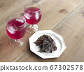 Red shiso juice and shiso 67302578