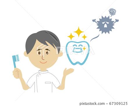 與牙醫一起治療蛀牙的插圖圖像 67309125