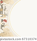 Japanese Style Background Material-Champagne Gold-Shochiume 67310374