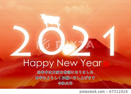 2021 년 소띠 연하장 67312828