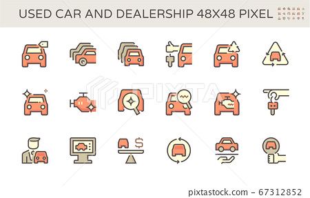 Used car and dealership vector icon set design, 67312852