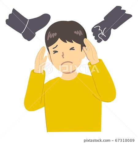 一個遭受暴力的男孩的插圖 67318089