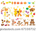 Autumn leaves, food and cute forest animals 67330732