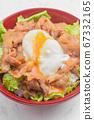 체력 회복 돼지 고기 덮밥 67332165