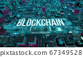 Blockchain with digital technology concept 3D rendering 67349528
