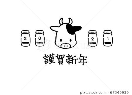 2021年新年賀卡材料的簡單可愛牛的插圖 67349939