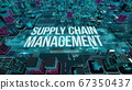 Supply chain management with digital technology concept 3D rendering 67350437