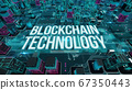 Blockchain technology with digital technology concept 3D rendering 67350443