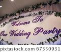 Interior view of a Wedding venue 67350931