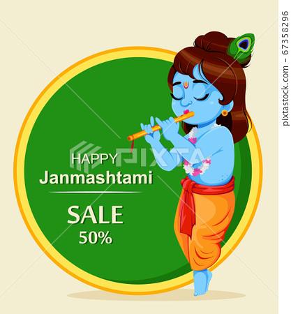 Happy Krishna Janmashtami. Lord Krishna 67358296