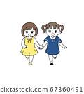 运行抱着朋友的女孩的插图 67360451